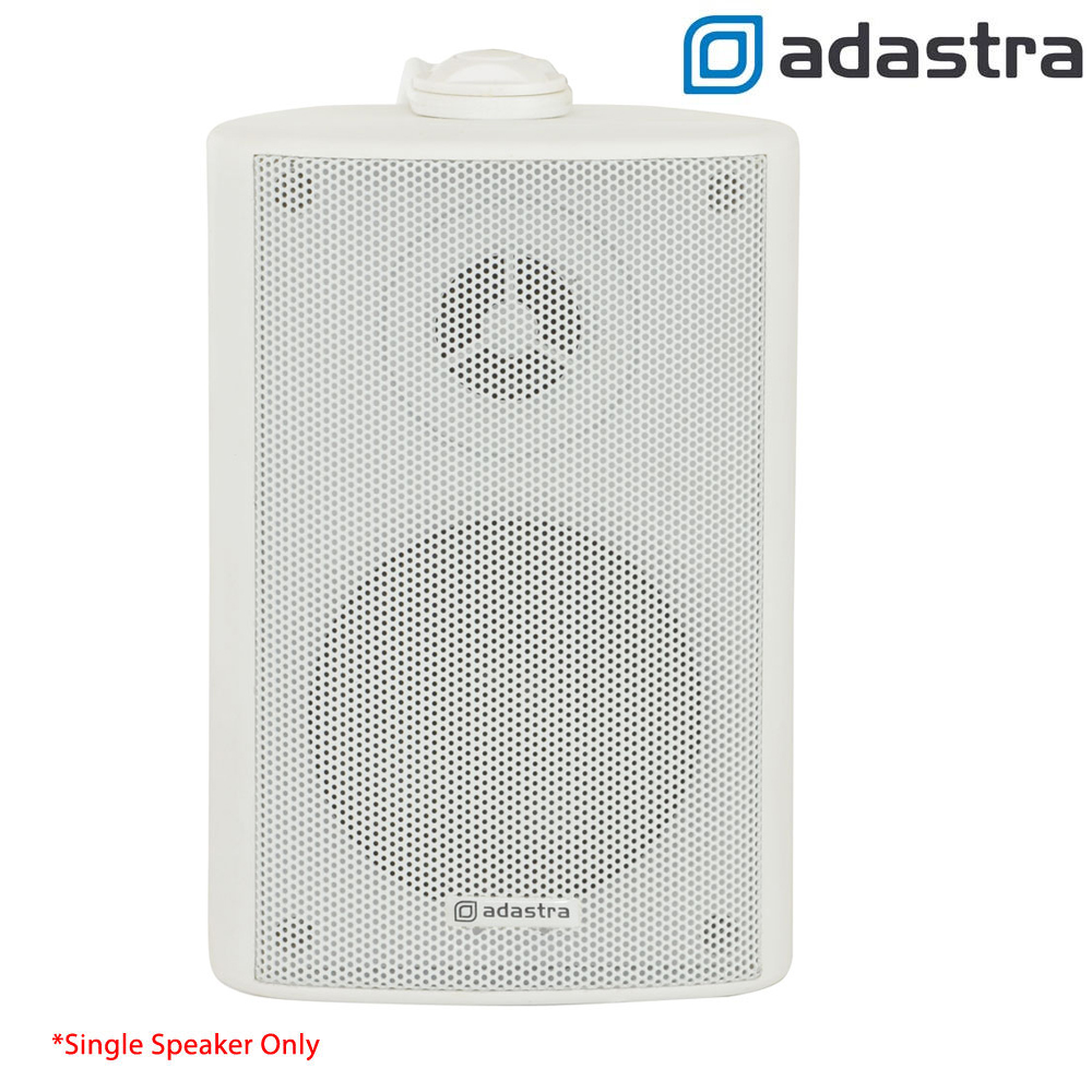 3 Quot 60w White Background Outdoor Speaker Wall Mount