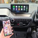 Apple CarPlay Retro fit in BMW i3