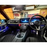 Autowatch GHOST 2 Immobiliser Installation Fitted in Mercedes G Class