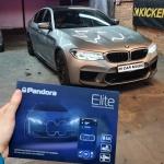 BMW M5 Pandora Elite V2 Car Alarm