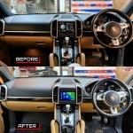 Porsche Cayenne Pioneer Stereo Upgrade with Apple CarPlay